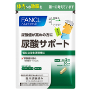尿酸サポート ファンケル