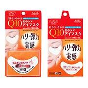 アイゾーンマスク Q10