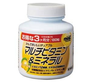 MOSTチュアブル マルチビタミン