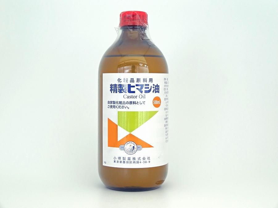 精製ヒマシ油 小堺製薬