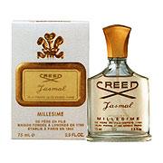 ジャスマル オードパルファムの香りについての投稿まとめ