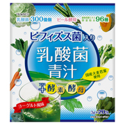 ビフィズス菌入り乳酸菌青汁