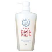 hadakara ボディソープ 保湿+サラサラ仕上がりタイプ アクアソープの香り