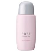 ピュフェ 白肌ミルク PUFEの乾燥についての投稿まとめ