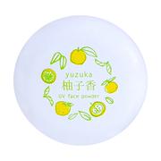 UVフェイスパウダー 柚子香