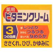 薬用ビタミンクリーム 東邦