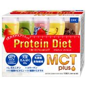 プロティンダイエット MCTプラス