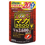 パワーマカ3600 井藤漢方製薬