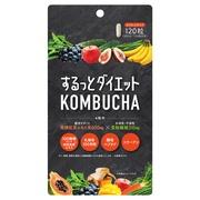 するっとダイエットKOMBUCHAサプリ