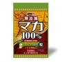 マカ粒100% 山本漢方製薬