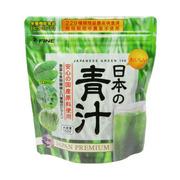 日本の青汁 ファイン