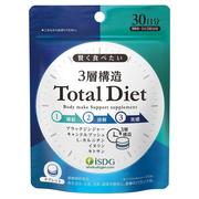 3層構造 Total Diet