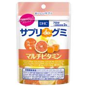 サプリdeグミ マルチビタミン グレープフルーツ味