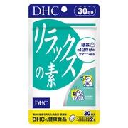 リラックスの素 DHC