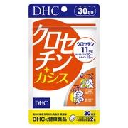 クロセチン+カシス DHC