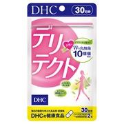 デリテクト DHC