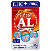 乳酸菌AL 3種のバリア菌の効果についての投稿まとめ