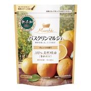 バスクリンマルシェ オレンジの香りの香りについての投稿まとめ
